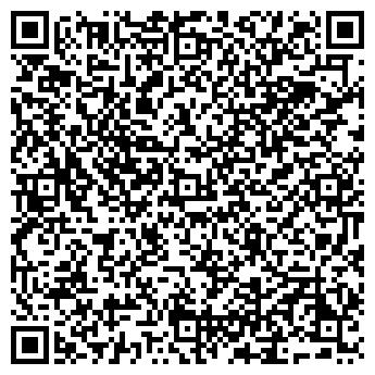 QR-код с контактной информацией организации Родина, ЗАО