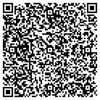 QR-код с контактной информацией организации Консигма, ООО