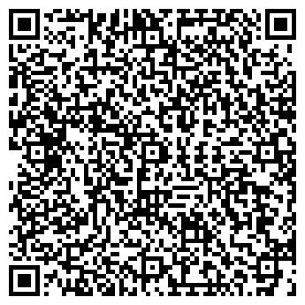 QR-код с контактной информацией организации АВЕРИЛАЙН