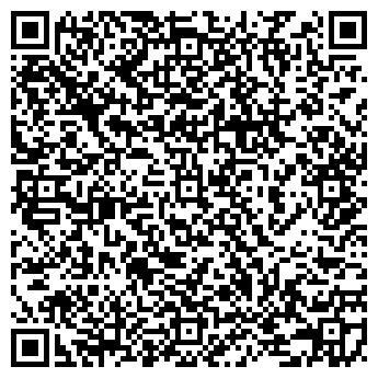 QR-код с контактной информацией организации ЭкспТОЛтранс, Компания