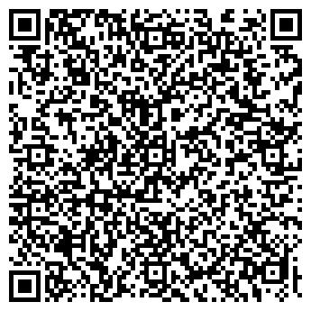 QR-код с контактной информацией организации Траст Трейд, ООО