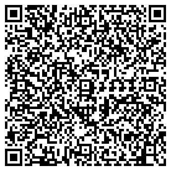 QR-код с контактной информацией организации БИОМЕДИКАЛ