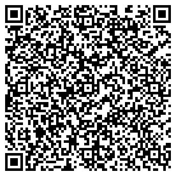 QR-код с контактной информацией организации Бим, ООО