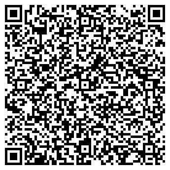 QR-код с контактной информацией организации Инолплюс, ЧП