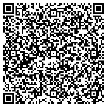 QR-код с контактной информацией организации Рафтери Плюс, ЧТУП