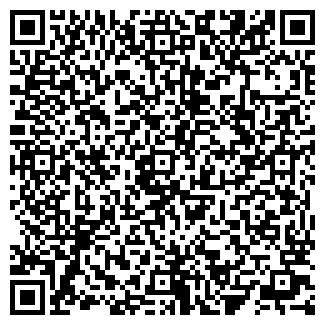 QR-код с контактной информацией организации ДИАТЕХ-ЭМ