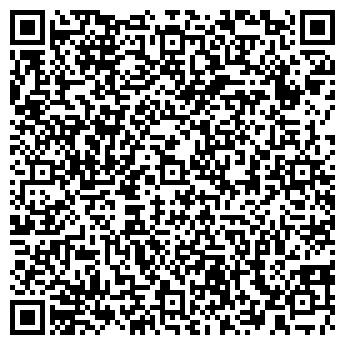 QR-код с контактной информацией организации Клемято А. М., ИП