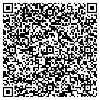 QR-код с контактной информацией организации Контейнер-компани, ЧТУП