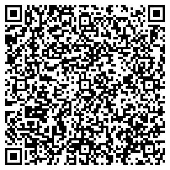 QR-код с контактной информацией организации ВИКТИНА