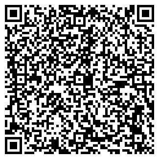 QR-код с контактной информацией организации ПРОМАШ, ООО