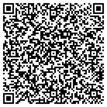 QR-код с контактной информацией организации Общество с ограниченной ответственностью ООО МНПП Арис Лтд