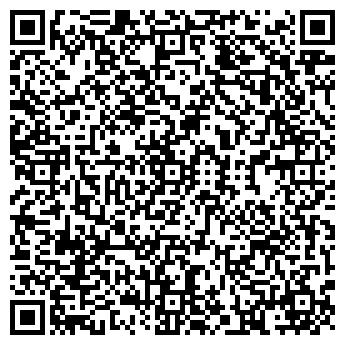 QR-код с контактной информацией организации Общество с ограниченной ответственностью КБ Парус