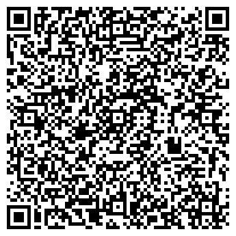 QR-код с контактной информацией организации ФОП Клемешов
