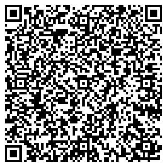 """QR-код с контактной информацией организации ООО """"Кратос ЛТД"""""""