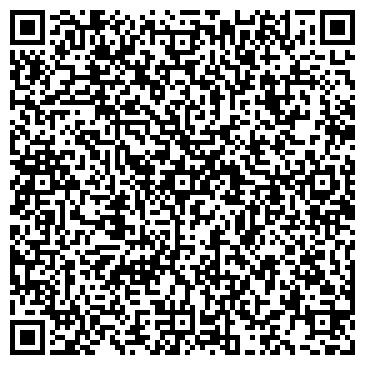 """QR-код с контактной информацией организации ООО """"ПАКТИМ"""""""