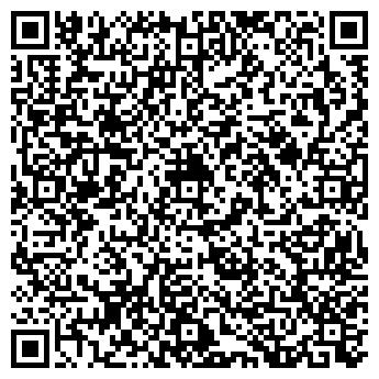 QR-код с контактной информацией организации ООО «КРАСКОВ»