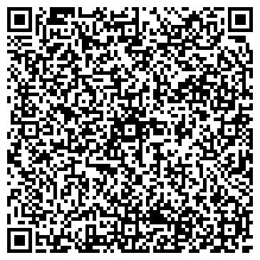 """QR-код с контактной информацией организации Интернет-магазин """"Диамант"""""""
