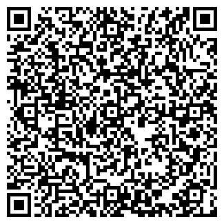 QR-код с контактной информацией организации РУСОФАРМ
