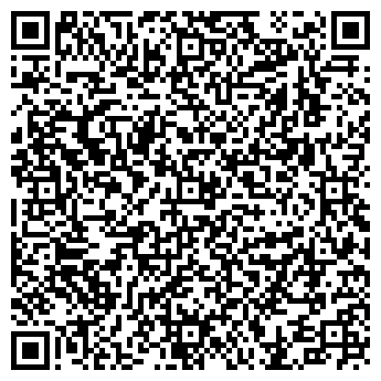 QR-код с контактной информацией организации Общество с ограниченной ответственностью ООО «Загнибеда ЛТД»