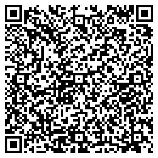 QR-код с контактной информацией организации ТОВ Маст