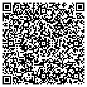 QR-код с контактной информацией организации Тара-Т, ООО