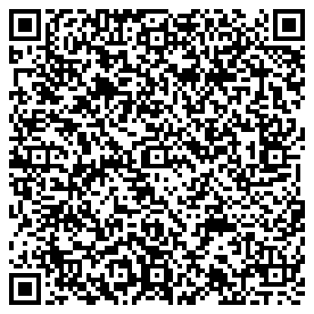 QR-код с контактной информацией организации ЧП Бондаренко