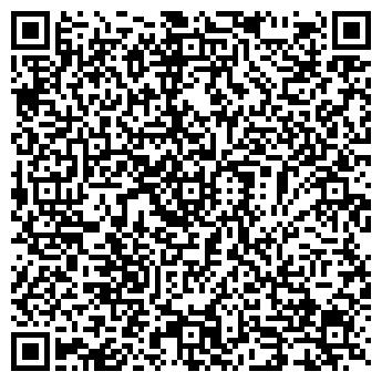 QR-код с контактной информацией организации Eko-style