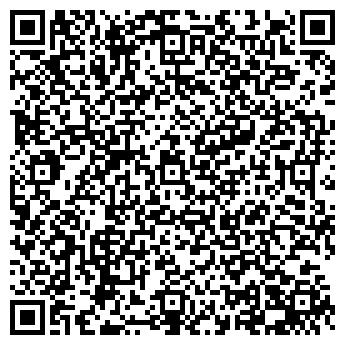 QR-код с контактной информацией организации Бондарный мир