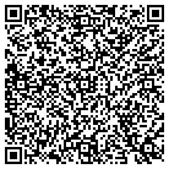 QR-код с контактной информацией организации Деревяшка