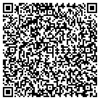 QR-код с контактной информацией организации ЧП Бондар