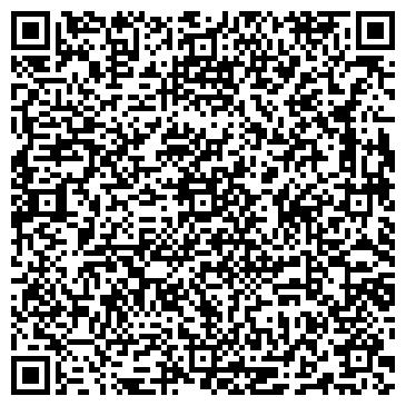"""QR-код с контактной информацией организации Общество с ограниченной ответственностью ООО """"ЕМП Трейдинг"""""""