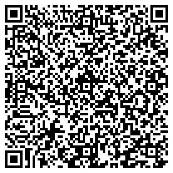 """QR-код с контактной информацией организации """"САВИЯН"""""""