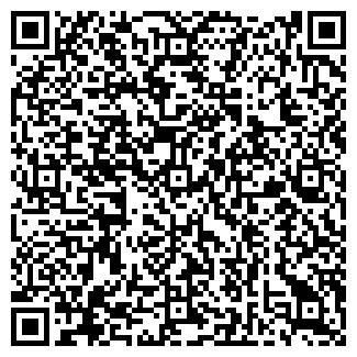 QR-код с контактной информацией организации СОЛТЭКС