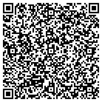 QR-код с контактной информацией организации ФОП Атаманюк