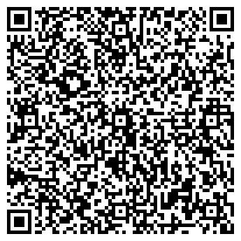 """QR-код с контактной информацией организации ООО """"Гармония"""""""