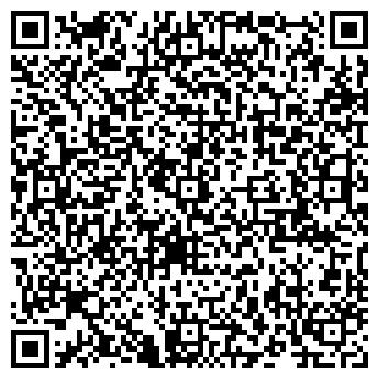 QR-код с контактной информацией организации ЭСТАЛИН КОМПАНИЯ