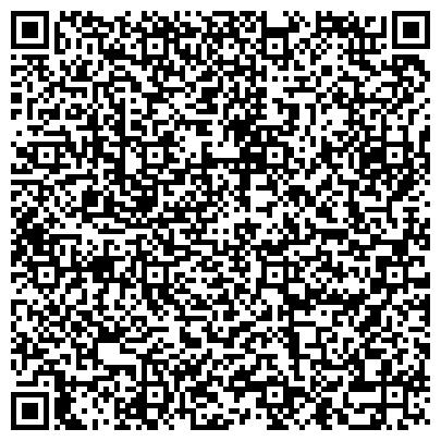 """QR-код с контактной информацией организации Субъект предпринимательской деятельности """"Dostupno-vsem"""" Интернет-магазин"""