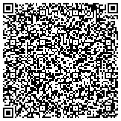 QR-код с контактной информацией организации ООО «Золотой трюфель»