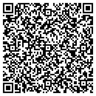 QR-код с контактной информацией организации housetree