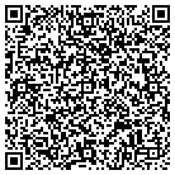 """QR-код с контактной информацией организации ООО """"КиевКАП"""""""