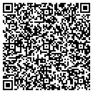 QR-код с контактной информацией организации «ПапирCток»