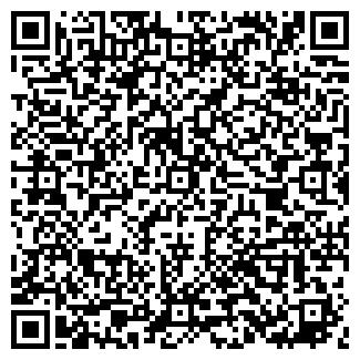 """QR-код с контактной информацией организации ООО """"ЛАЮР"""""""