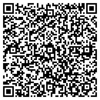 """QR-код с контактной информацией организации ЧП """"Василиск"""""""