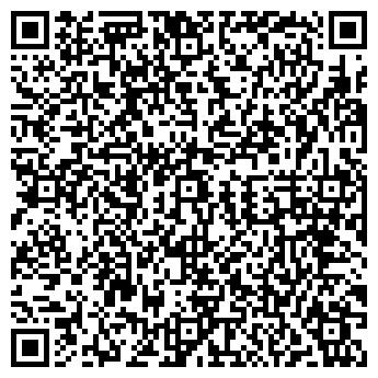 QR-код с контактной информацией организации ВАШпак