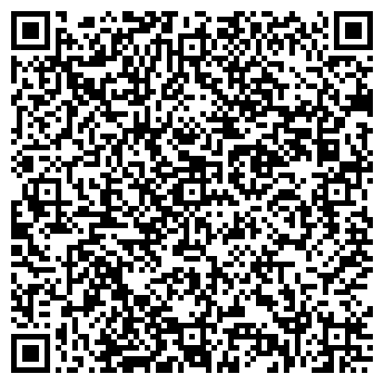 """QR-код с контактной информацией организации ООО """"Актив"""""""