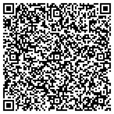 """QR-код с контактной информацией организации Интернет-магазин """"Поли Пак"""""""