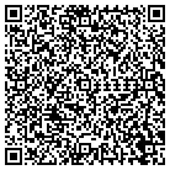 QR-код с контактной информацией организации Общество с ограниченной ответственностью Арматекос