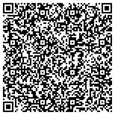 QR-код с контактной информацией организации ООО «Бумпаксервис»
