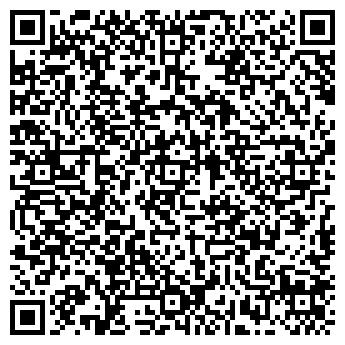 """QR-код с контактной информацией организации ООО """"КРЕМАГРОПАК"""""""