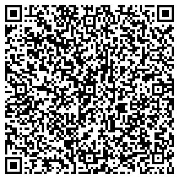 """QR-код с контактной информацией организации ООО""""Экопромсервис"""""""